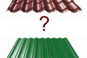 Ондулин или профнастил – что лучше для крыши?